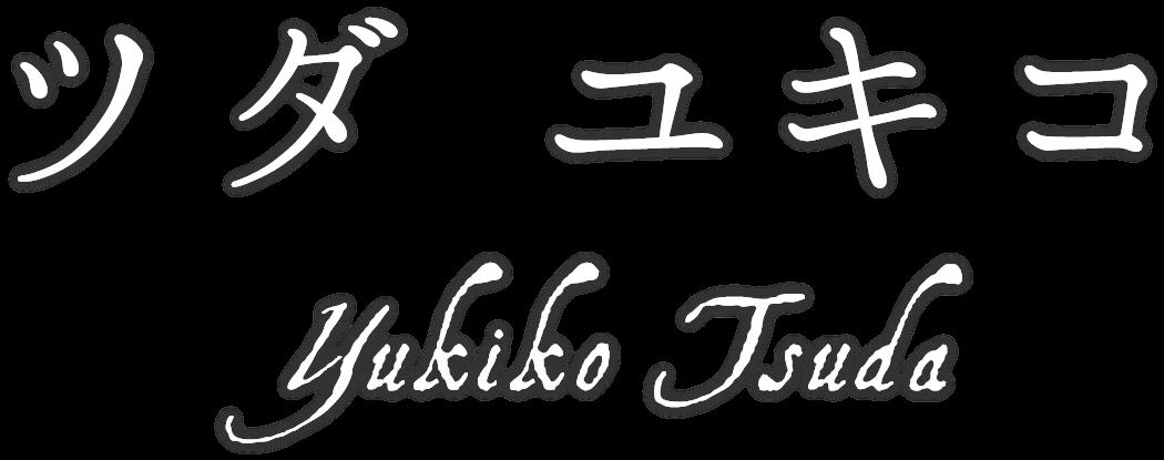Yukiko Tsuda